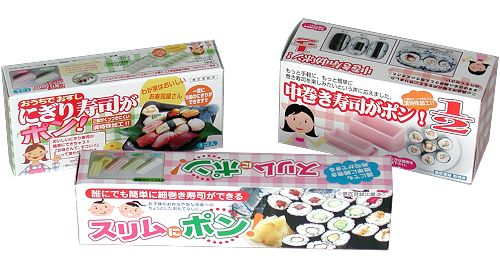 japanische lebensmittel sushi maker set starter. Black Bedroom Furniture Sets. Home Design Ideas